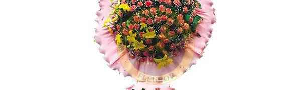Çiçek Çelenk