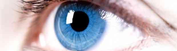 Göz Atma